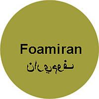 Фоамиран оливковый иранский 60х70 см, толщина 1 мм, Харьков