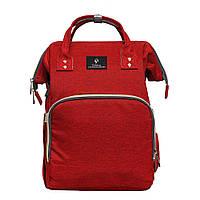 Сумка-рюкзак для мам, Mummy Bag, Baby Mo. -- КРАСНАЯ (S09427)