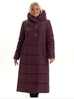 Женский пуховик зимний теплый удлиненный  большого размера 46-58 р цвет марсала