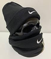 Шапка мужская Nike - ❄️ Winter ❄️ Черная, фото 1