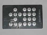 Пульт soundmax