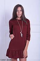 Вільне ніжне плаття з воланом на спідниці Bombay