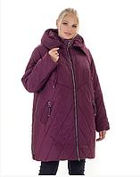 Женский пуховик зимний теплый удлиненный  большого размера 56-70 р цвет марсала