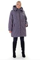 Женский пуховик зимний теплый удлиненный  большого размера 56-70 р цвет лиловый