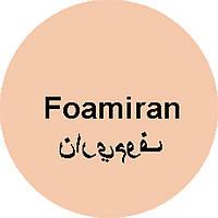 Фоамиран абрикос (желтый персик) иранский 60х70 см, толщина 1 мм, Харьков