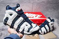 Кроссовки мужские Nike Air More Uptempo в стиле Найк АирМоАптемпо, натуральная кожа код DO-14824. Темно-синие