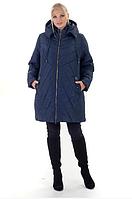 Женский пуховик зимний теплый удлиненный  большого размера 56-70 р цвет синий