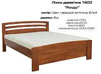 Кровать деревянная Рондо (бук)