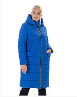 Женский пуховик зимний теплый удлиненный  большого размера 44-60 р цвет электрик