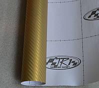 Карбоновая пленка золото 50х127см