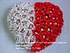 """Большое конфетное сердце из 45 роз""""Белая и красная половинки"""""""