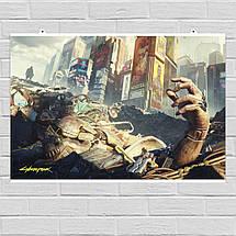 """Постер """"Cyberpunk 2077. Свалка"""". Размер 60x40см (A2). Глянцевая бумага, фото 2"""