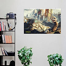 """Постер """"Cyberpunk 2077. Свалка"""". Размер 60x40см (A2). Глянцевая бумага, фото 3"""