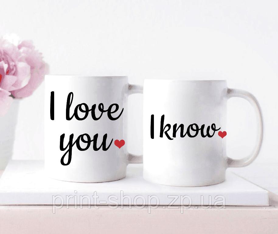 Парні чашки I love you