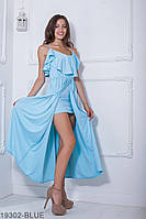 Яскраве жіноче плаття з красивим шлейфом і басками на грудях Sidney