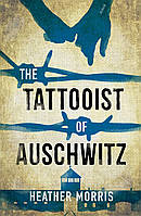The Tattooist of Auschwitz. Young Adult edition