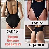 """Женский купальник с молнией """"Салатовый"""", фото 3"""