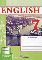 Англійська мова. Робочий зошит. 7 клас