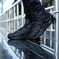 Кроссовки Nike Air More Uptempo мужские, черные, в стиле Найк Аптемпо, натуральная кожа код DK-1136