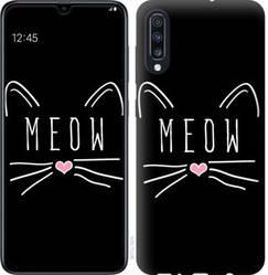 """Чехол на Galaxy A70 2019 A705F Kitty """"3677c-1675-328"""""""