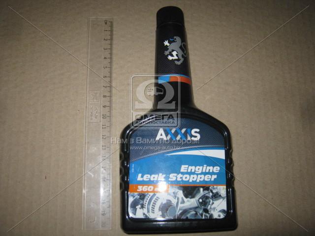Герметик масляной системы 354ml AXXIS VSB-044