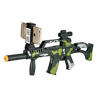 Автомат виртуальной реальности AR Gun Game AR-3010