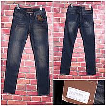 Чоловічі стильні вузькі джинси турецькі Konica (код 1682)