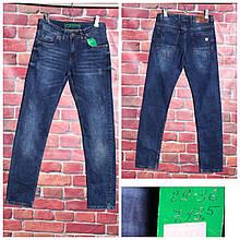 Чоловічі стильні вузькі джинси турецькі Konica (код 1661)