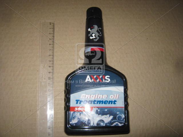Антидым присадка в масло 354ml AXXIS VSB-055