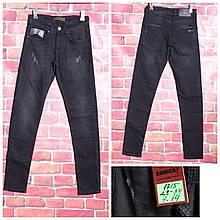 Чоловічі стильні вузькі джинси турецькі Konica (код 1715)