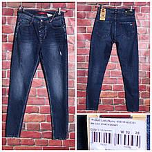 Чоловічі стильні вузькі джинси турецькі Sparta (код 1000)
