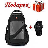 Рюкзак Swissgear 8810 Реплика Свисжир свисджир многофункциональный рюкзак + Подарок часы Swiss army