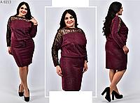 Платье с напылением и вышивкой на сетке, с 52-64 размер