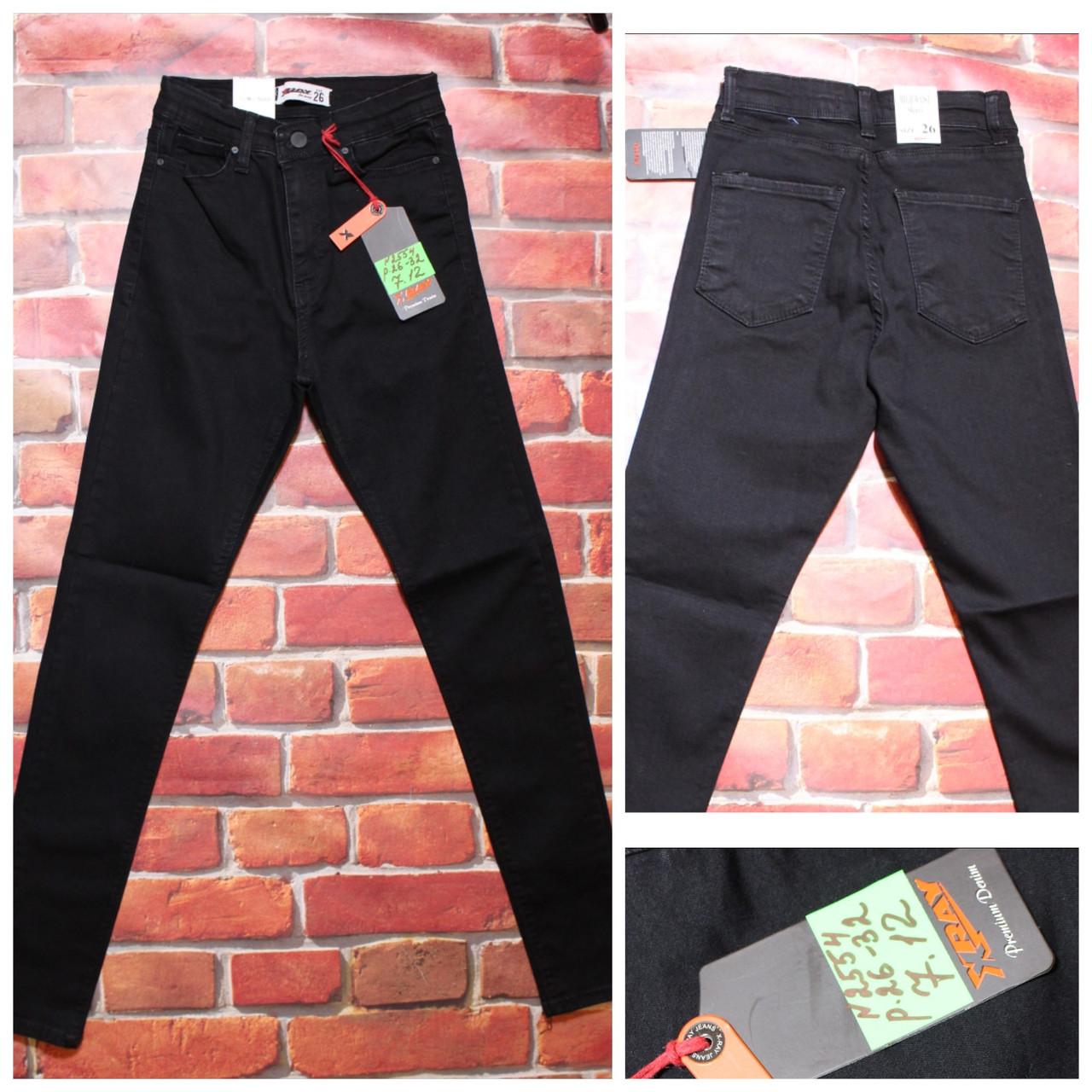 Женские джинсы американка x-ray (код 2554)  размеры с 26 по 32