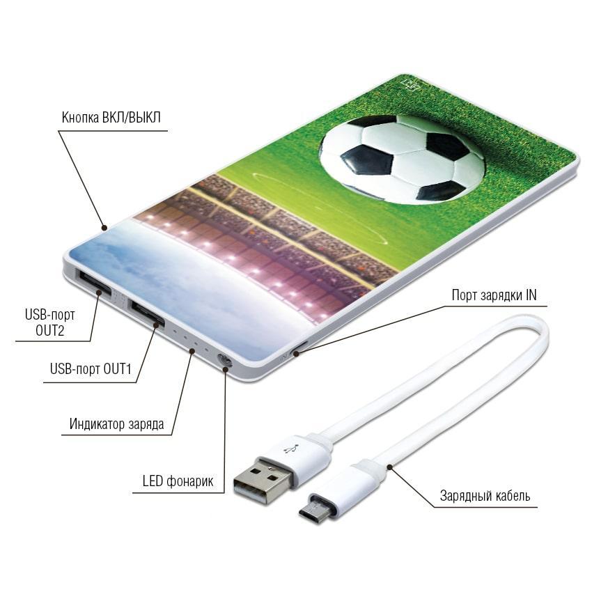 Универсальный аккумулятор Футбол, 7500 мАч (E189-14)