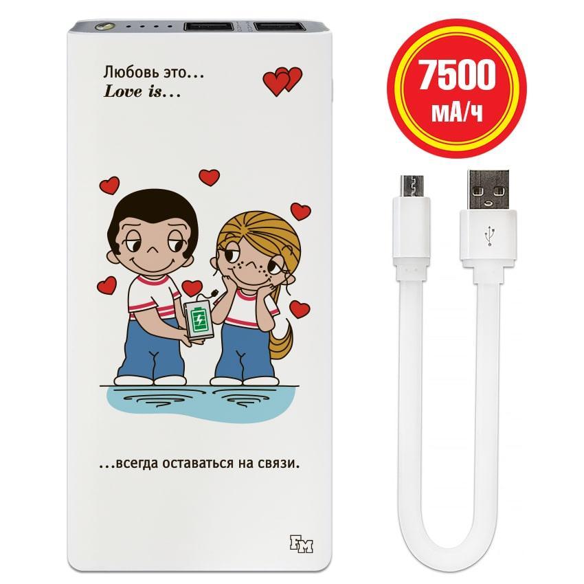 Зарядное устройство Love is, 7500 мАч (E189-22)