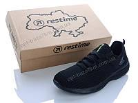 Кроссовки мужские Restime PMLM20811 black (41-45) - купить оптом на 7км в одессе