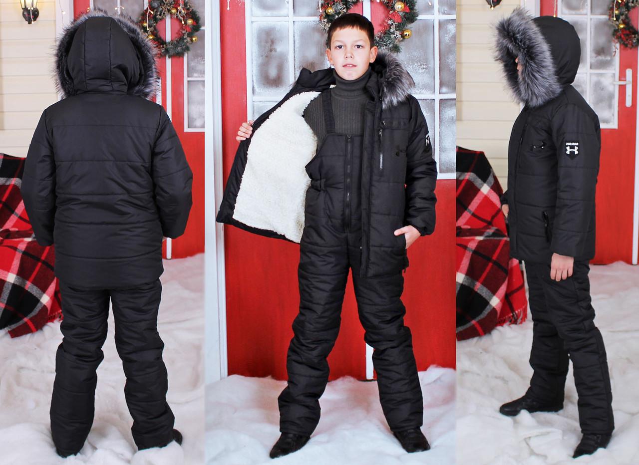 """Подростковый зимний горнолыжный костюм синтепон + овчина 7147 """"Under Armour junior"""""""