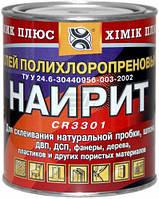 Клей Химик-Плюс НАИРИТ 800 мл