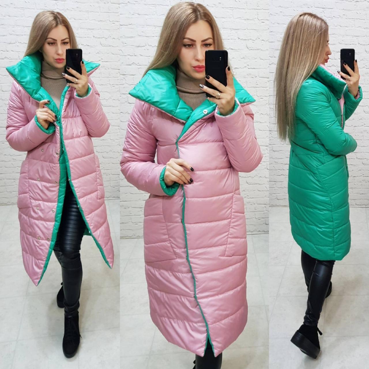 Пальто одеяло евро-зима двустороннее арт. 1006 розовый + зеленый