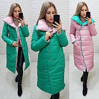 Пальто одеяло евро-зима двустороннее арт. 1006 зеленый + розовый, фото 1
