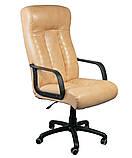 Кресло офисное для руководителя, фото 3