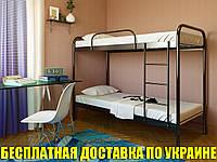 Детская, подростковая двухъярусная металлическая кровать РЕЛАКС ДУО (RELAX DUO)  ТМ Метакам