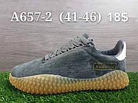 Кроссовки мужские Adidas Kamanda оптом (41-46)