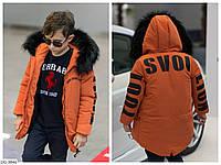 Куртка DG-3846