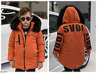 Куртка DG-3847