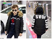Куртка DG-3849