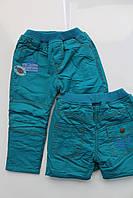 Утепленные котоновые брюки для мальчиков 2-4 года