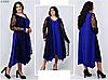 Сукня вільного фасону з напиленням, з 62-74 розмір