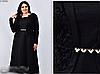 Сукня подовжене з імітацією жакета, з 54-74 розмір